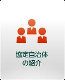 Btn_jichitai