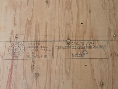 IMG_20181024_102140